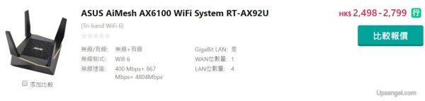 ASUS RT-AX92U PRICE