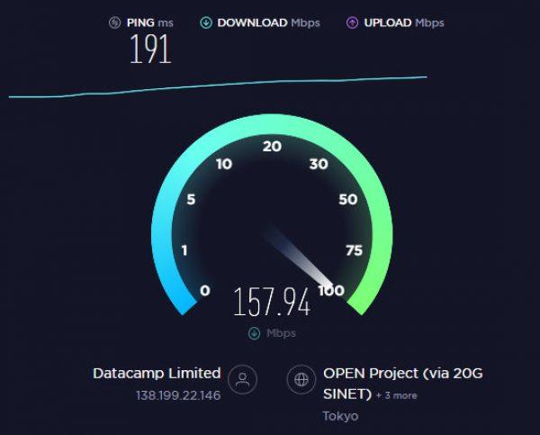 SPEETTEST VPN 測速 SurfShark 日本