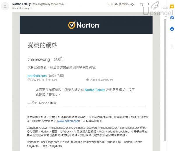 norton-family-block