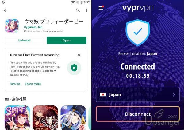 賽馬娘 VPN 下載